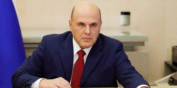 Правительство РФ установило прожиточный минимум на 2021 год