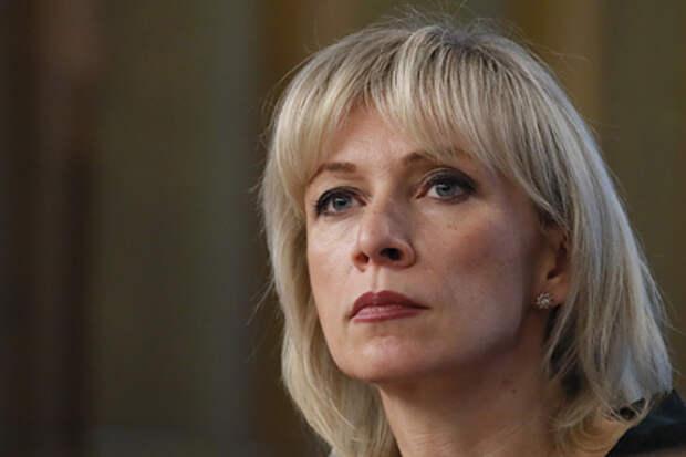 Захарова назвала угрозы для американской демократии