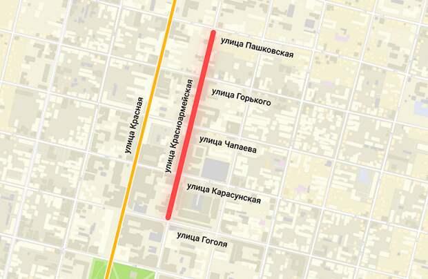 В праздники участок улицы Красноармейской в Краснодаре станет пешеходным