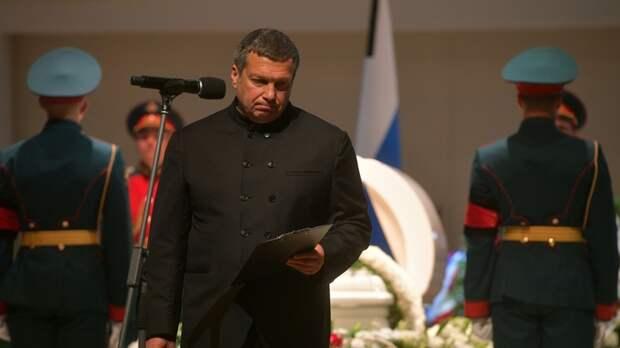 Убивают, издеваются над детьми и выходят на свободу! Соловьев призвал вернуть смертную казнь после убийства 9-летней Лизы