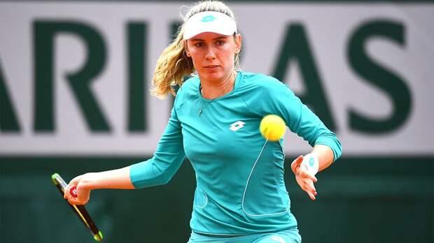 Александрова проиграла Халеп в четвертьфинале турнира в Штутгарте