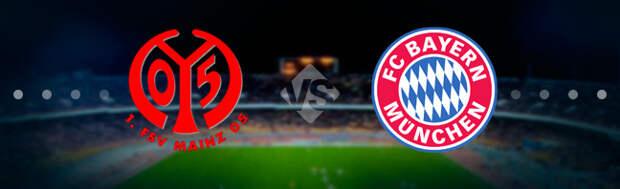 Майнц - Бавария: Прогноз на матч 24.04.2021