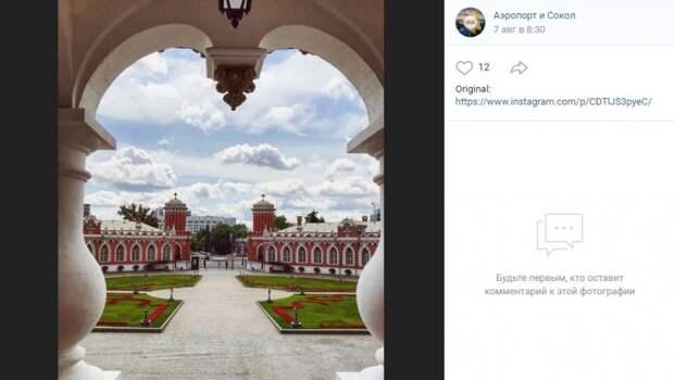 Фото дня: ансамбль Петровского путевого дворца