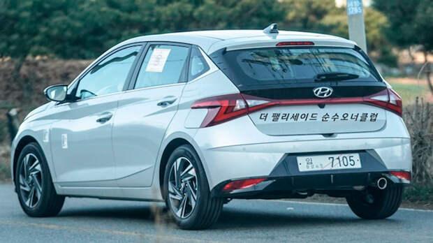 Новый Hyundai i20 показали на «живых» фото