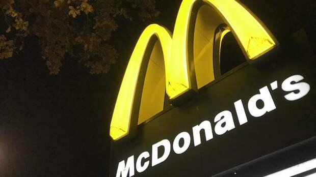 Россиянин заказал в Крым вертолет за 200 тысяч рублей ради еды из McDonald's
