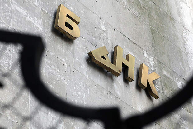 Системный банковский кризис грозит России из-за COVID-19