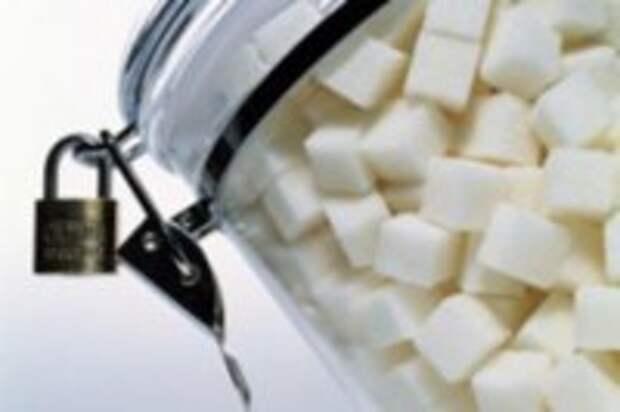сахарный диабет.Народные методы лечения сахарного диабета
