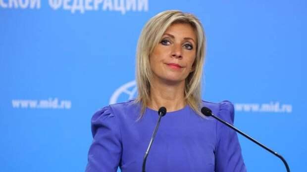 Захарова: полиция ФРГ назначила виновными за миграционный кризис Минск и Москву