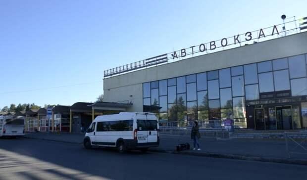 Автовокзал вПетрозаводске опубликовал зимнее расписание автобусов