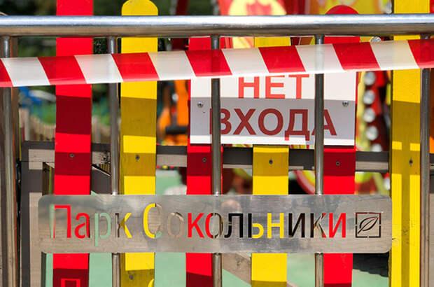 Треть московских аттракционов лишили регистрации