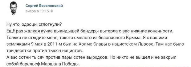 «Профессиональные русские» или пятая украинская колонна в российских СМИ