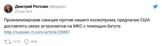 Илон Маск ответил на шутку Рогозина спустя 6 лет