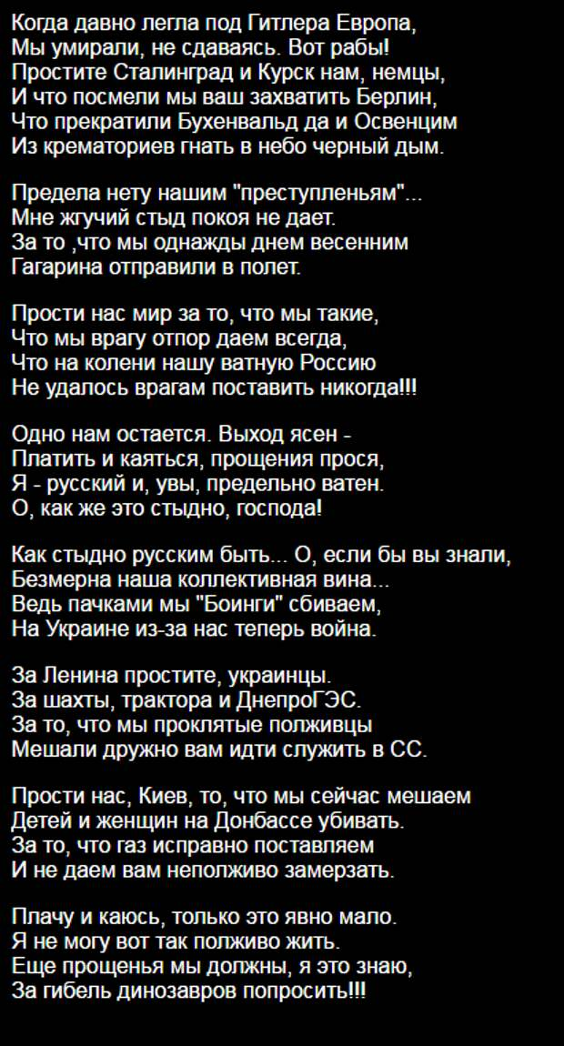 """Ахеджакова на """"Дожде"""" извинилась перед Арменией за """"русскую оккупацию"""""""