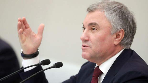 Володин объяснил антироссийские санкции утратой Вашингтоном позиций