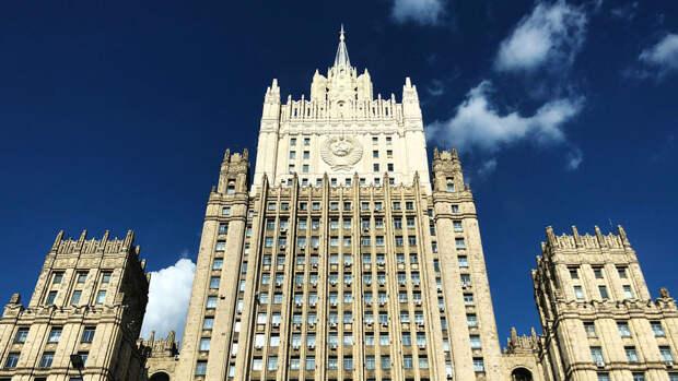В МИД России ответили на решение ЕСПЧ по делу об убийстве беглого офицера ФСБ