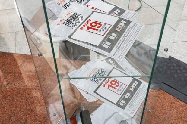 «Единая Россия» лидирует на выборах в Госдуму после обработки 20,06% протоколов