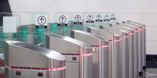 На станции метро «Войковская» началось тестирование оплаты проезда лицом