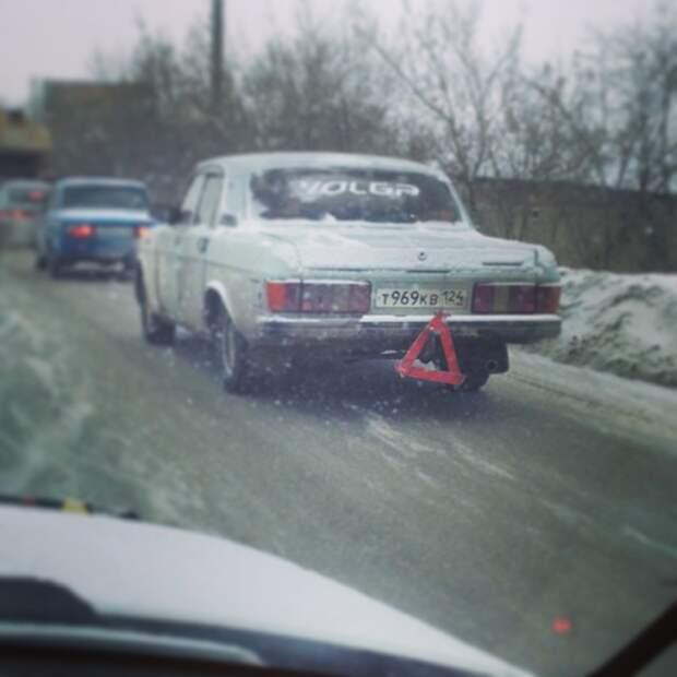 Их владельцы готовы к таким ситуациям в любой момент автопром, первая любовь, россия