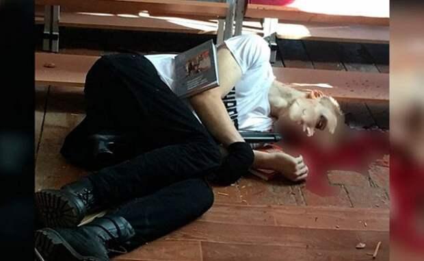 Страшные фото убийцы детей в Керчи после самоубийства (ФОТО 18+)