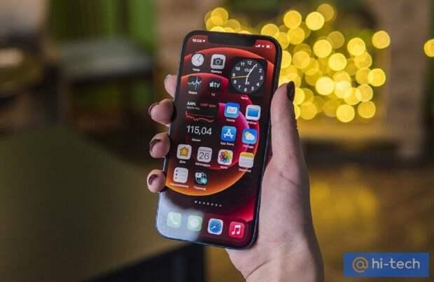 iPhone 12 продолжает стремительно дешеветь