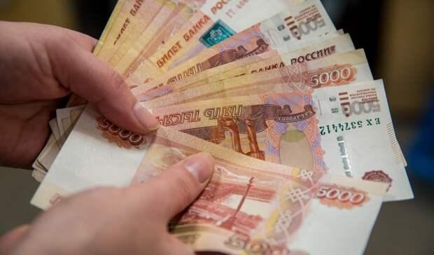 Госзнак: купюры в одну и пять тысяч рублей подделывают чаще других