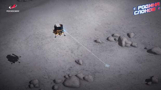 """АМС """"Луна-25"""" опровергает """"Аферу NASA"""", ещё даже не взлетев"""