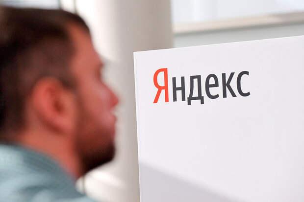 «Яндекс» обвинили вкраже идеи перевода видеороликов