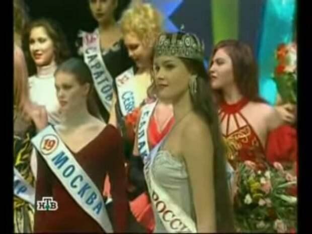 Александра Петрова. Мисс Россия 1996 года