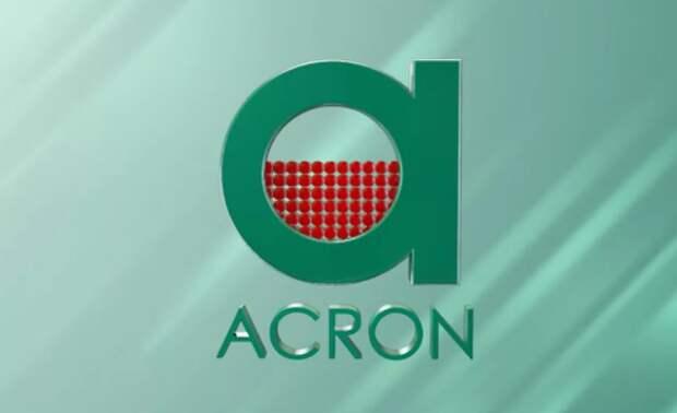"""""""Акрон"""" в 2020 году направил на социальные проекты регионов 674 млн рублей"""