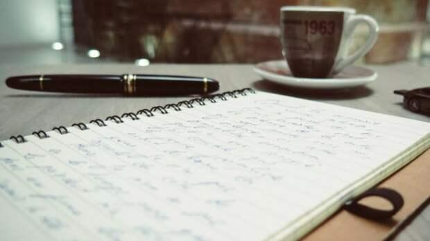 Таблетка от одиночества - гласила надпись на табличке, - отдается только по-настоящему одиноким людям