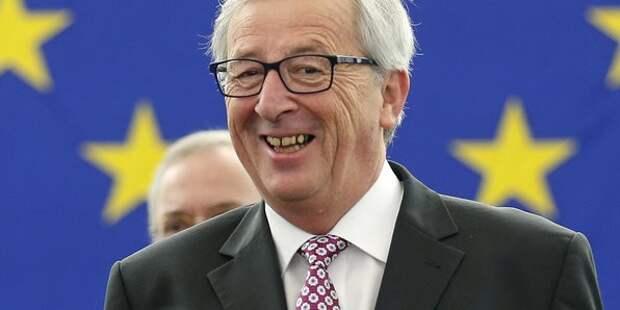 Глава Еврокомиссии Юнкер объяснил, почему Люксембург не нападает на Россию