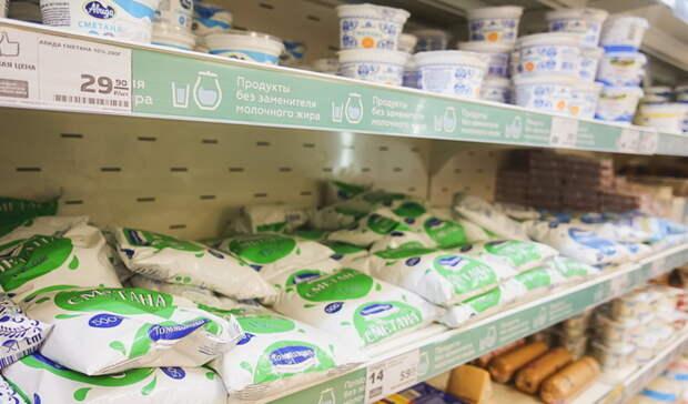 Молочная продукция подорожала в Нижнем Тагиле