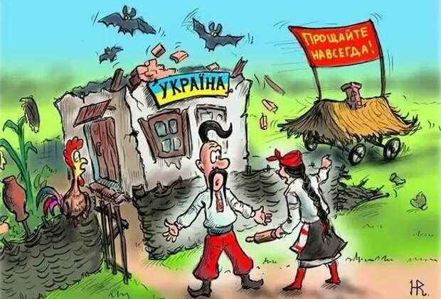 Гордое украинское счастье