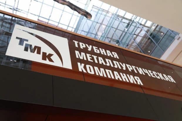 Выручка ТМК за 2 квартал выросла на 68%