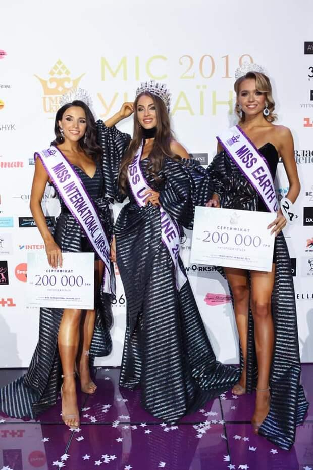 В Киеве выбрали «Мисс Украина-2019»