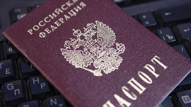 Графу «национальность» могут вернуть в паспорта РФ