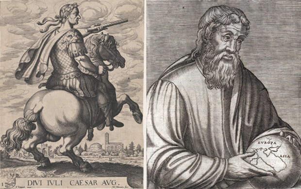 Почему римляне не пили молоко
