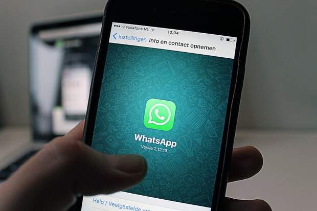 Админ сайта для слежки через WhatsApp указал, как с ним бороться