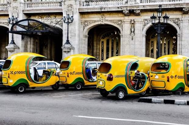 Коко-такси