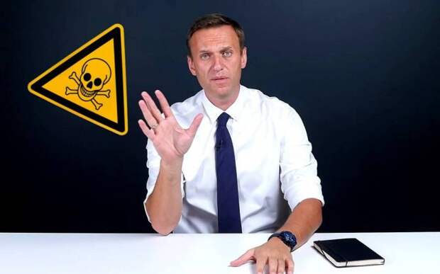 Конец операции «Новичок»: шесть причин, почему дело Навального развалится