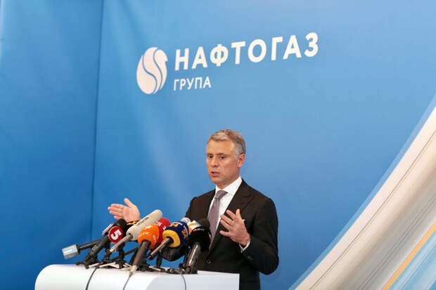 «Нафтогаз» решил разобраться с «Газпромом» в «стиле боксера Усика»