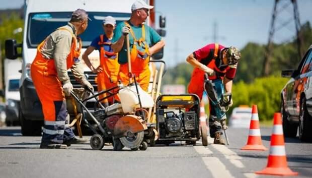 В Подмосковье отремонтировали более 50% дорог от плана на 2020 год