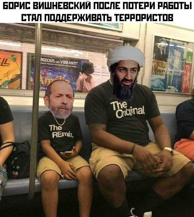 «Яблочники» занялись пропагандой терроризма