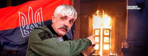Корчинский: Сторонники примирения с Россией должны сидеть в подвалах СБУ