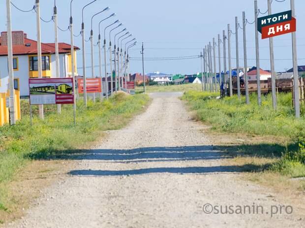 Итоги дня: варианты по газификации сел в Удмуртии и акция «Георгиевская ленточка»
