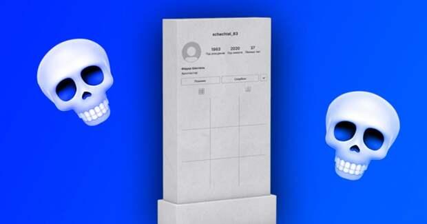 Ритуальная компания провела конкурс на лучший дизайн надгробий. Вот 4 победителя