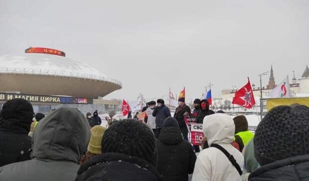 Власти Казани неполучали сообщений опроведении митинга