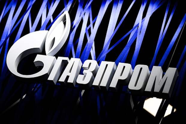 «Газпром» раздаст почти рекордно много денег