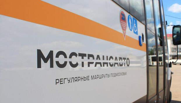 Более 170 автобусов доставляют подмосковных врачей на работу до больниц