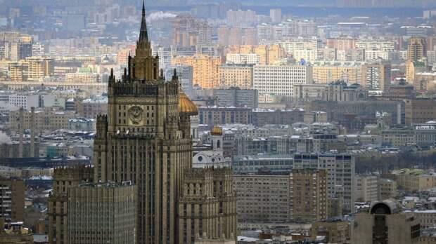 Мария Захарова описала «Крымскую платформу» цитатой из «Служебного романа»